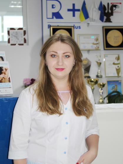 Муненко Юлия Николаевна
